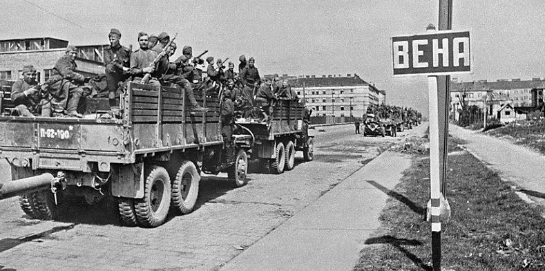 Советские войска вступают в Вену.