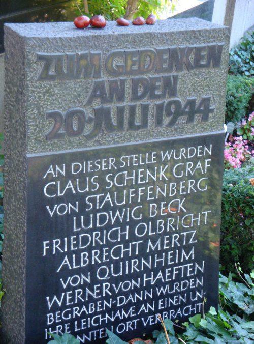 Памятник казненным заговорщикам.
