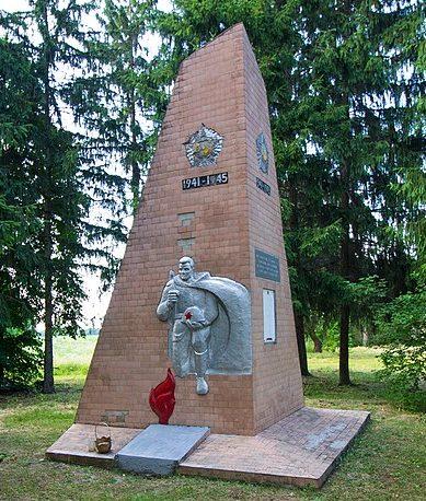 с. Будо-Орловецкая Городищенского р-на. Памятник воинам-односельчанам.