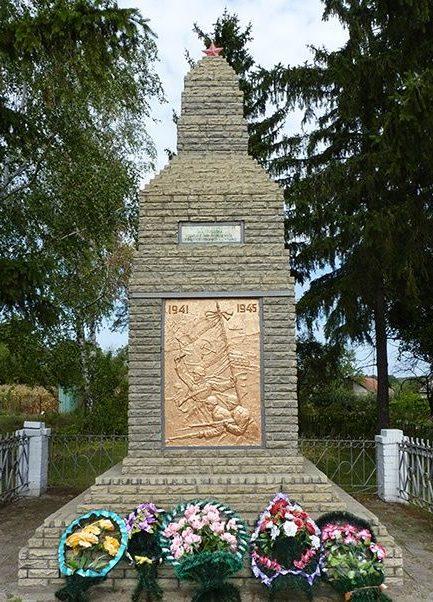 с. Грушковка Каменского р-на. Памятный знак погибшим односельчанам.