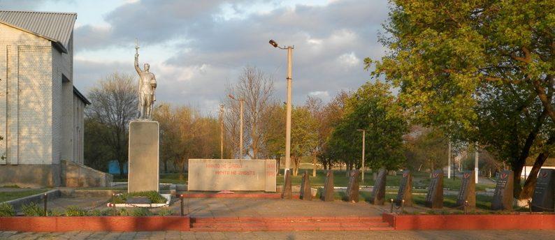 с. Великомихайловка Синельниковского р-на. Мемориальный комплекс в память о павших в годы войны.