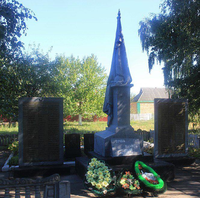 с. Вязивок Городищенского р-на. Братская могила советских воинов, расположенная у школы.