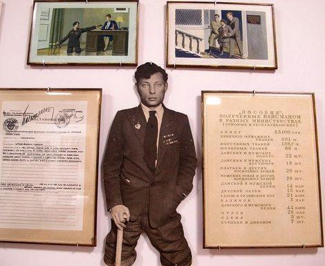 Стенд Вайсмана в музее МУРа.