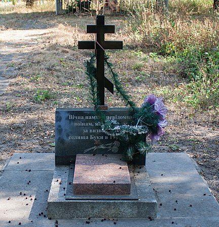 с. Буки Маньковского р-на. Братская могила советских воинов.
