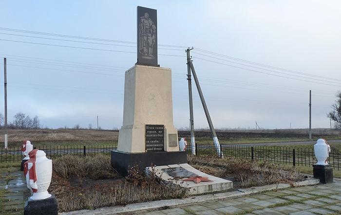 с. Горки Синельниковского р-на. Братская могила воинов, погибших при освобождении села.