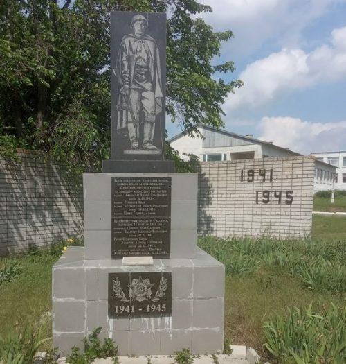с. Дерезоватое Синельниковского р-на. Братская могила воинов, погибших в боях за село.