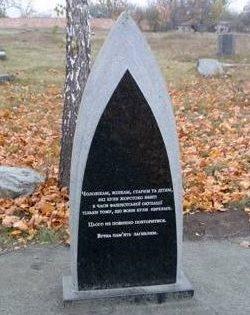 г. Городище. Памятный знак жертвам фашизма, установленный на старом еврейском кладбище.
