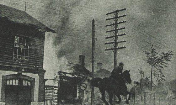 Пожар в городе. Август 1941 г.