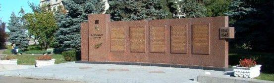 г. Черкассы. Памятный знак Героям Советского Союза, установленный на площади Славы.