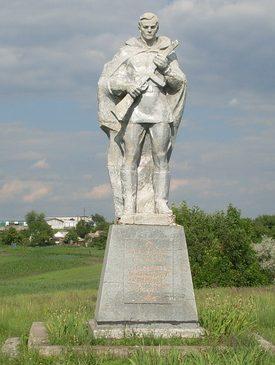 с. Запорожское Синельниковского р-на Памятник погибшим односельчанам.