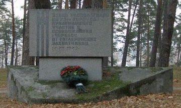 г. Черкассы. Памятный знак на месте размещения командного пункта 73 стрелкового корпуса, установленный в 1973 году.
