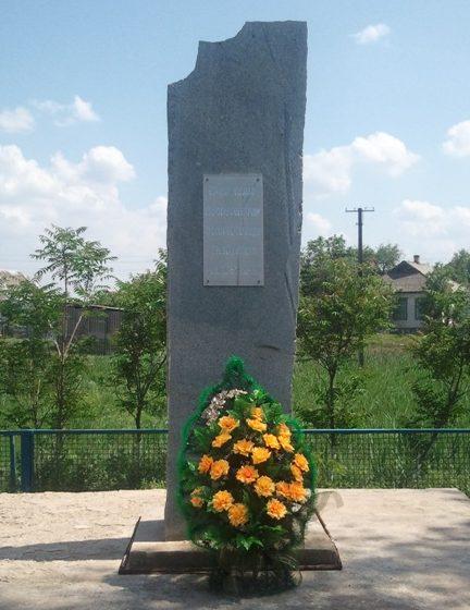 с. Нововасильевка Софиевского р-на. Братская могила воинов возле клуба, погибших в боях за село.