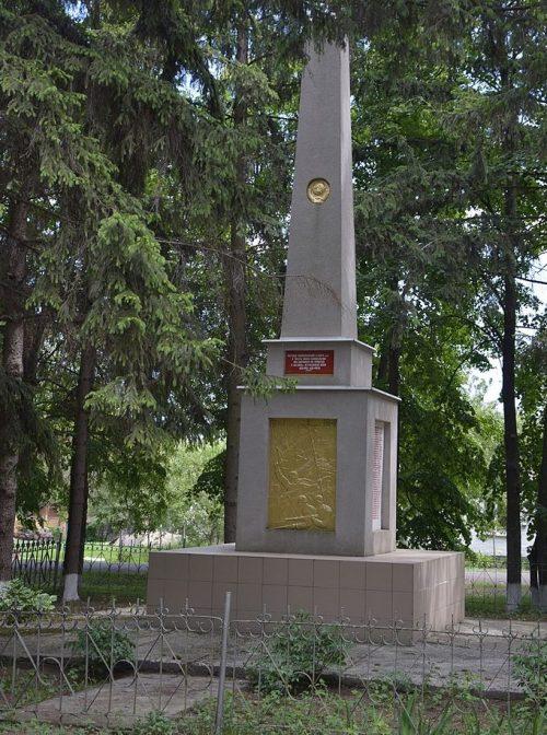 с. Ксаверово Городищенского р-на. Памятник воинам-односельчанам.