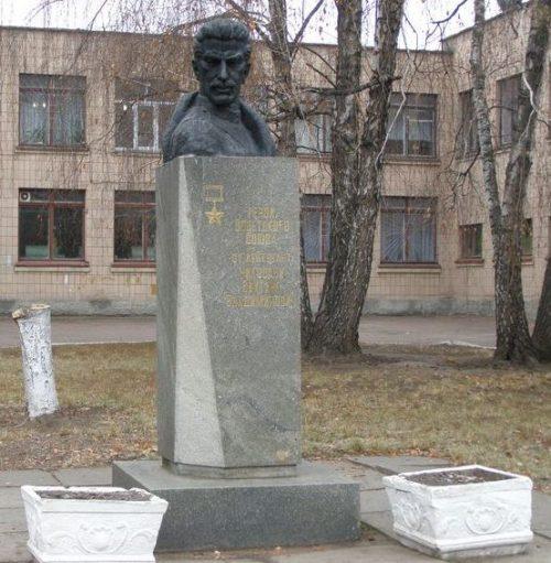 г. Черкассы. Бюст Героя Советского Союза В.В. Чиковани.