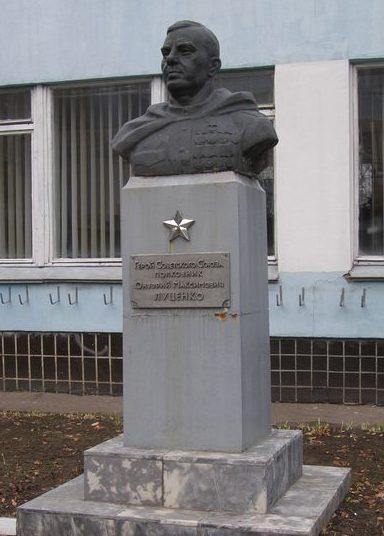 г. Черкассы. Бюст Героя Советского Союза А.М. Луценко.