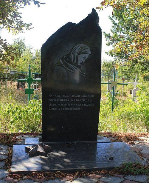 с. Телепино Каменского р-на. Братская могила советских воинов.