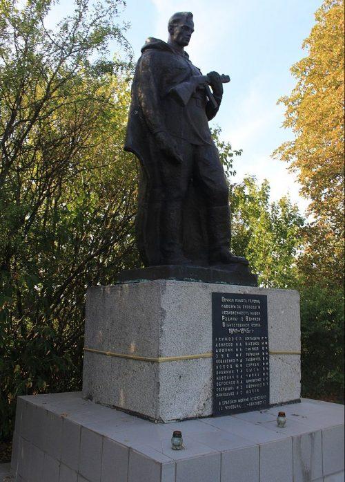 с. Тимошовка Каменского р-на. Памятник, установленный на братской могиле советских воинов.