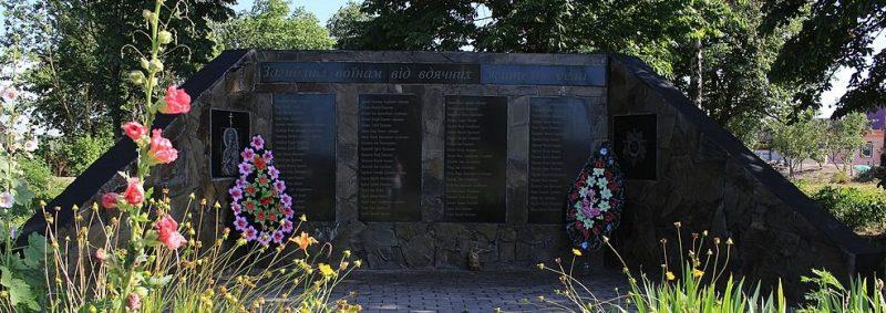 с. Флярковка Каменского р-на. Памятник воинам-односельчанам.