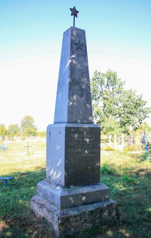 с. Молодецкое Маньковского р-на. Братская могила пограничников, погибших в годы войны.