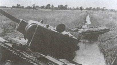 Застрявшие советские танки. Апрель 1945 г.