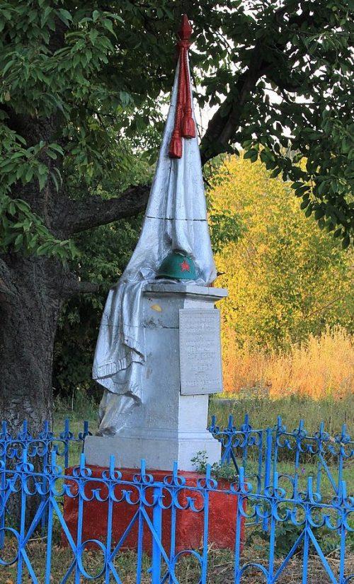 с. Орловец Городищенского р-на Братская могила советских воинов.