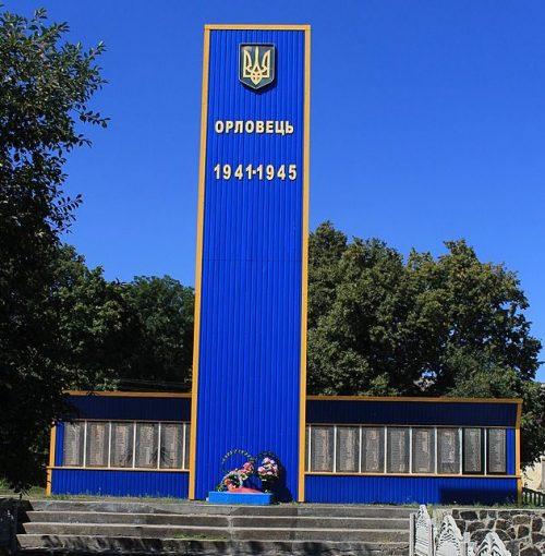 с. Орловец Городищенского р-на. Памятник воинам-односельчанам.