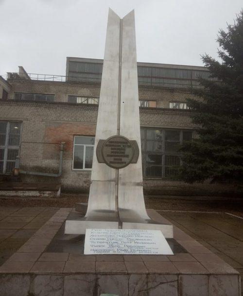 г. Синельниково. Памятник советским воинам на территории Пассажирского вагонного депо.