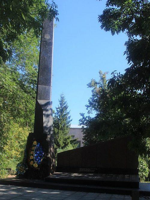 с. Хлыстуновка Городищенского р-на. Памятник воинам-односельчанам.