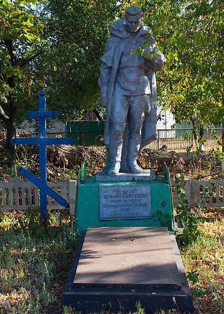 п. Цветково Городищенского р-на. Памятник, установленный на братской могиле советских воинов.