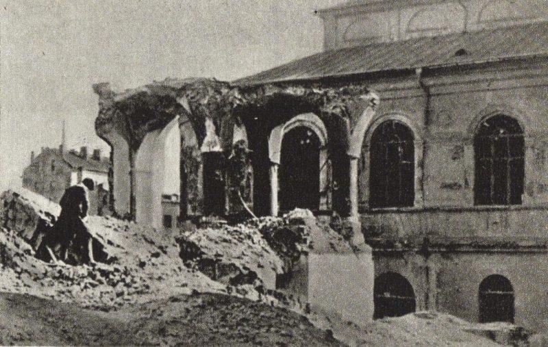 Разрушенный еврейский квартал. Март 1942 г.