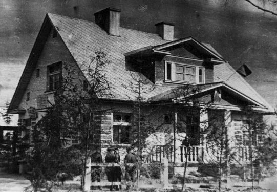 Дом в Эзере, где была подписана безоговорочная капитуляция. Май 1945 г.