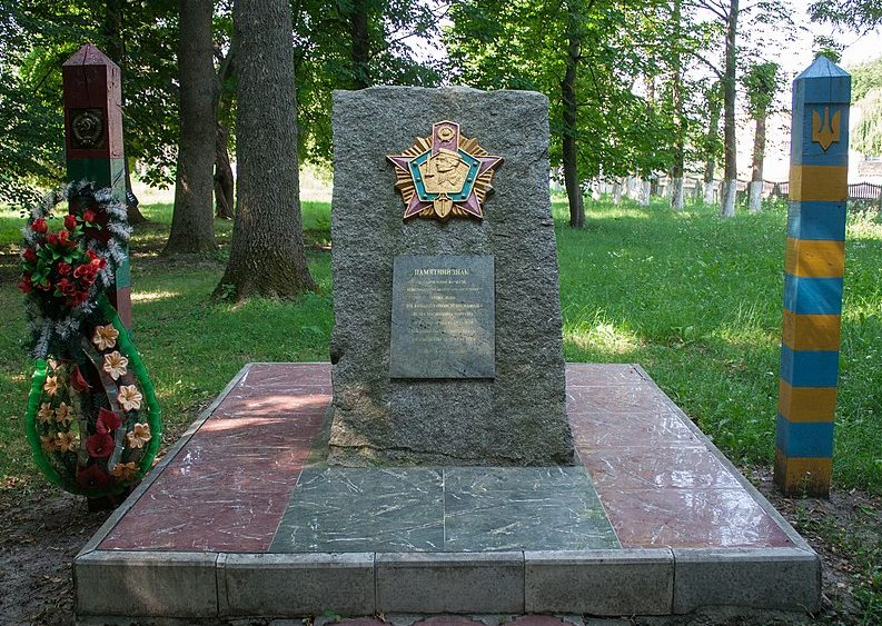 с. Роги Маньковского р-на. Памятный знак воинам 92-го пограничного отряда.