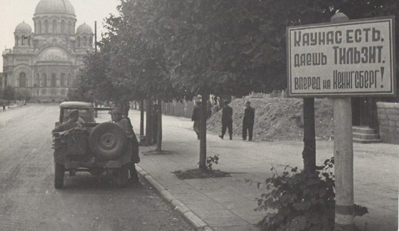 Освобожденный Каунас. Август 1944 г.