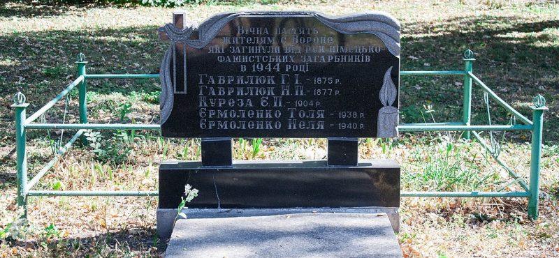 . Ворон Жашковского р-на. Братская могила пяти мирных жителей.