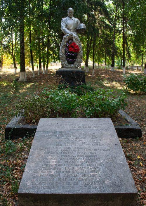 с. Зеленый Рог Жашковского р-на. Памятник, установленный на братской могиле советских воинов.