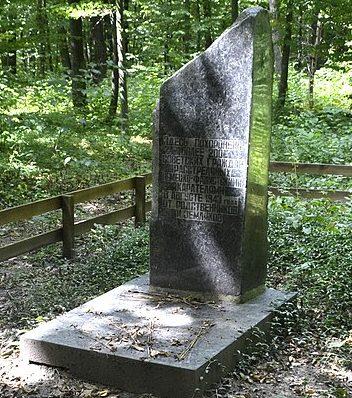 г. Звенигородка, урочище Диброва. Братская могила жертв фашизма, погибших в 1943 году.