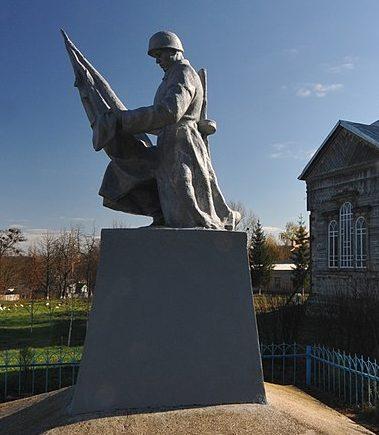 с. Мизиновка Звенигородского р-на. Памятник, установленный на братской могиле советских воинов.