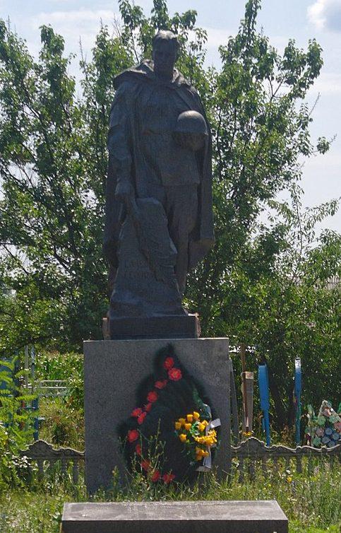 с. Стебное Звенигородского р-на. Памятник, установленный на братской могиле советских воинов.