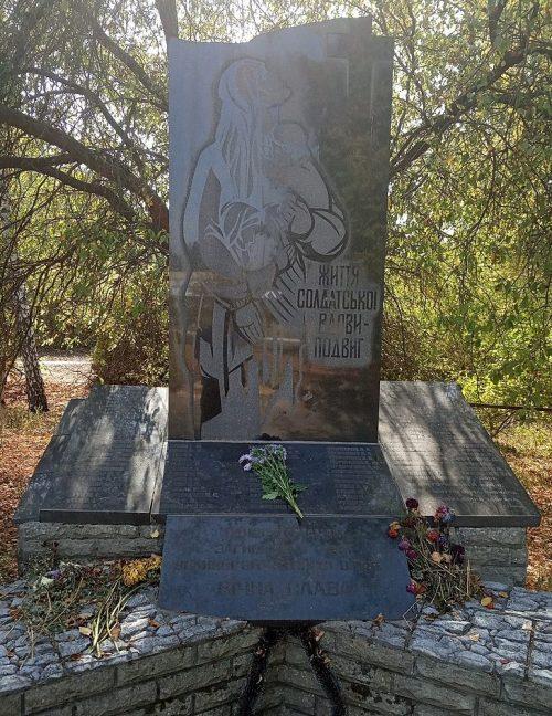 с. Благодатное Золотоношского р-на. Памятник воинам-односельчанам.