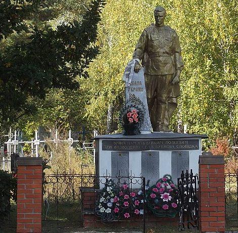 с. Бубновская Слободка Золотоношского р-на. Памятник на кладбище, установленный на братской могиле советских воинов.