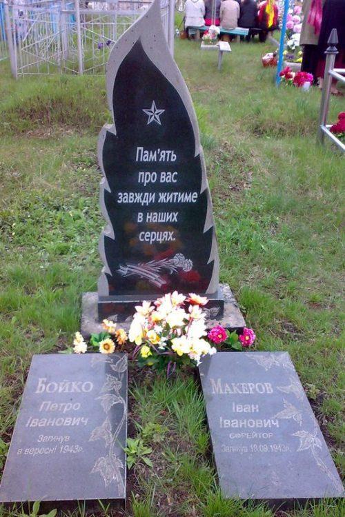 с. Маркизовка Золотоношского р-на. Могилы воинов на сельском кладбище, погибших при освобождении села.