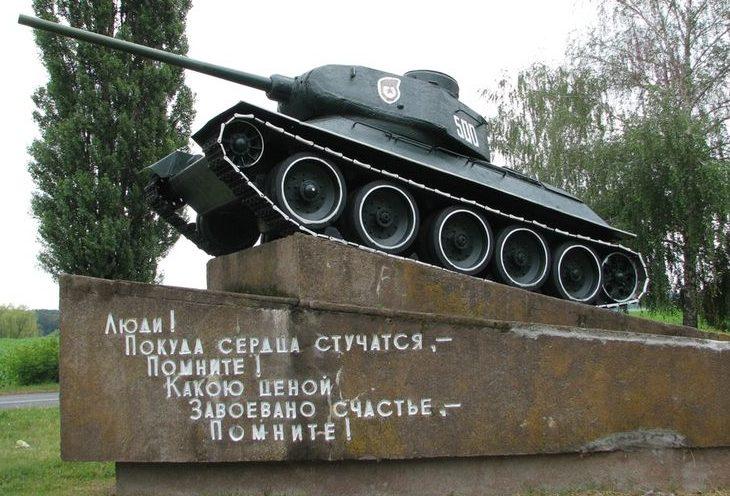 с. Песчаное Золотоношского р-на. Памятный знак танк Т-34-85 (с двух сторон), установленный в честь воинов-освободителей 47-й армии.