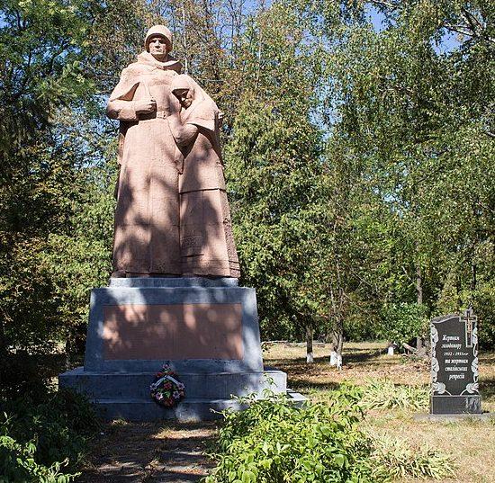 с. Синеоковка Золотоношского р-на. Памятник воинам-односельчанам.