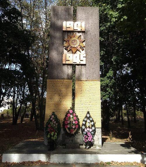 с. Хвилево-Сорочин Золотоношского р-на. Памятник воинам-односельчанам.