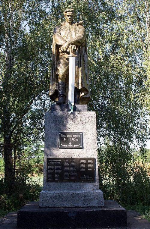 с. Чернещина Золотоношского р-на. Памятник воинам-односельчанам.