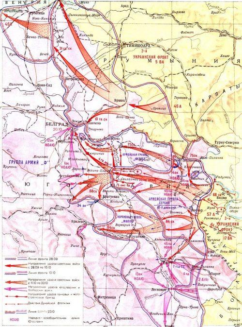 Карта-схема Белградской операции.