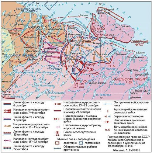 Карта-схема Петсамо-Киркенесской операции.