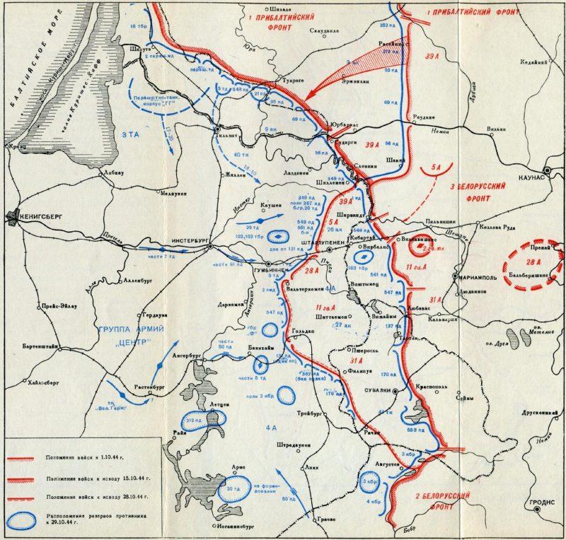 Положение войск к началу и концу операции.