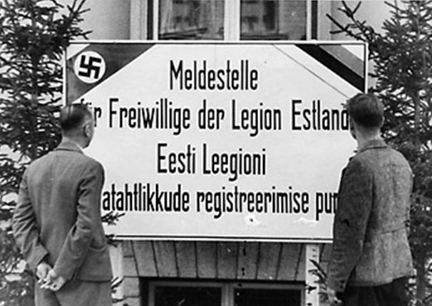 Призыв вступить в Эстонский легион. 1941 г.