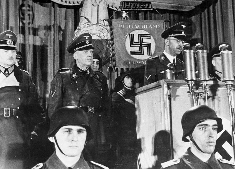 Объявление о создании Фольксштурма. Остпреусен, 18 октября 1944 г.